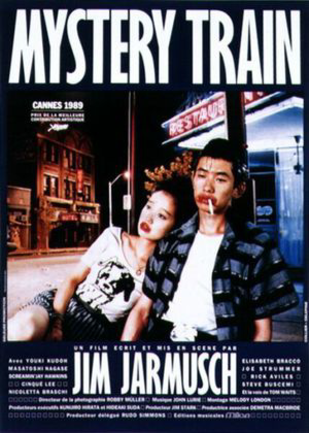 mystery train poster-2