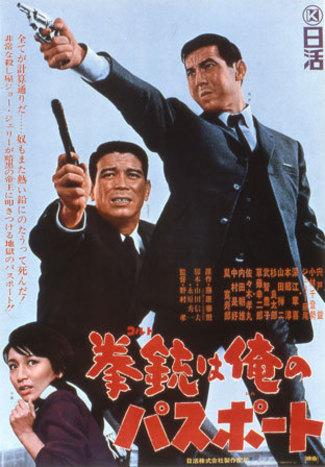 colt poster